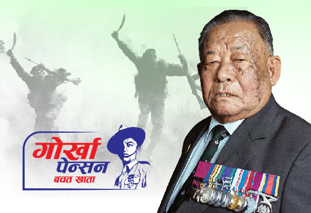 Gurkha Pension